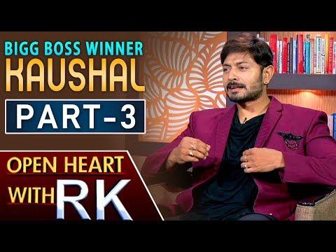 Bigg Boss 2 Title Winner Kaushal Manda | Open Heart with RK | Part 4 | ABN Telugu