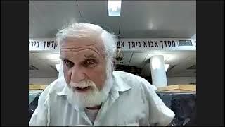 """ספר שמואל א: פרק ב-ג (י""""ט באלול תש""""פ)"""