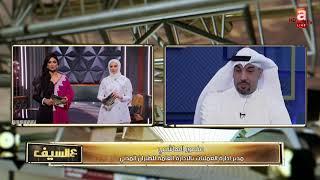 التفاصيل الكاملة عن حظر استقبال 31 جنسية في الكويت وحقيقة استقبال طائرات مصرية ورد مصر بالمثل