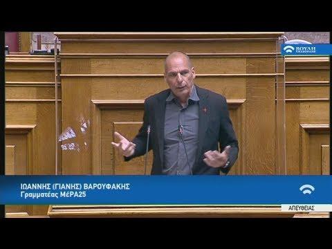 Γ. Βαρουφάκης: Έρχεται κύμα ύφεσης, νέων ελλειμμάτων και αύξηση του χρέους