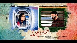 Sumanth's 'MalliRaava' Teaser