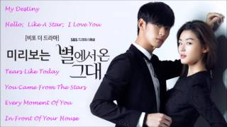 Gambar cover My Destiny - Hello - In Front Of Your House OST