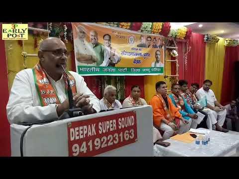 BJP hold workshop in Jammu