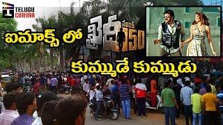 Chiranjeevi Khaidi No 150 Creates ALL TIME RECORD In IMAX  Kajal  Ram Charan  Telugu Cinema