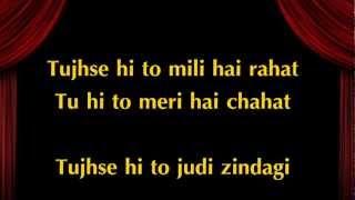 Mera Mann Kehne Laga (Lyrics) - Nautanki Saala ft. Falak Shabir, Ayushmann Khurrana