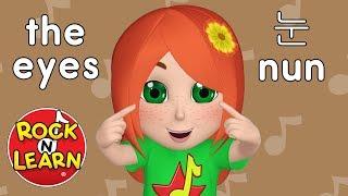 Learn Korean For Kids - Body Parts, Family & Feelings