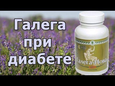 Сахарный диабет 1 типа инвалидность в украине