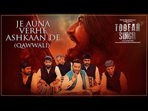 Je Auna Verhe Ashkaan De (Qawwali)  Master Saleem