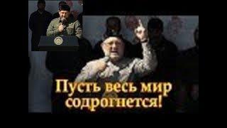 Четкая жесткая речь министра Чечни на митинге в Грозном