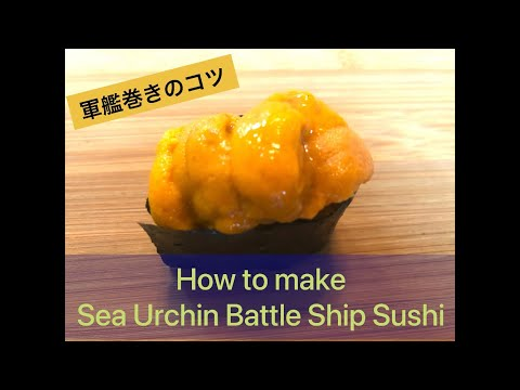 <strong>Premier Special Price</strong><br>Freshly-Caught Sea Urchin<br>Air Shipped from Japan<br>日本産 空輸 生うに<br>Fresh (NOT Frozen)<br>Product of Japan