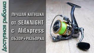 Лучшие рыболовные катушки на алиэкспресс