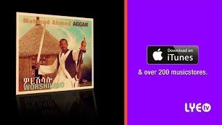 Eritrea - Mahmud Mohammed (Aggar)- ባዱሴሬመ   - YouTube