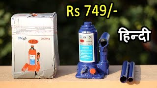 LEO 2 Ton Car Hydraulic Bottle Vehicle Jack unboxing & Review in Hindi | Best Car Lifting Machine