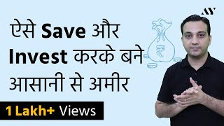 Savings & Investment Planning for Beginners