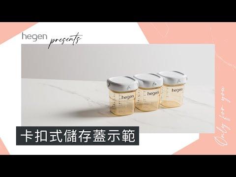 金色奇蹟PPSU多功能萬用瓶150ml (四入組)
