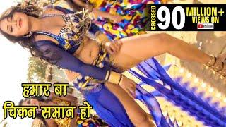 Superhit Songs 2020 Kajal Raghwani Pawan Singh Bhojpuri Hit Songs