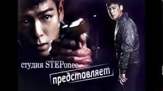 WBAS-01 фильм Обязательство 2013 [STEPonee]