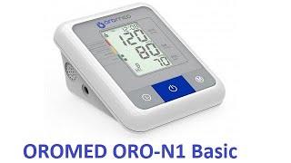 Oromed ORO-N1 BASIC - відео 1