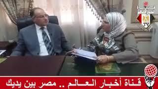 أ د طارق عمارة عميد المعهد العالي للخدمة الاجتماعية بكفرالشيخ الجزء الاول