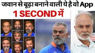 FaceApp, the Viral Photo Editing App,FaceApp is trending again| Old Arjun Kapoor, Deepika Padukone