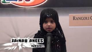 Aaina-e-Mustaqbil 2011 Part 4.mpg