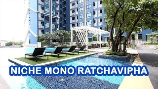 Video of The Niche Mono Ratchavipha