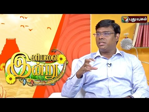 Post-Traumatic-Stress-Disorder-in-Iniyavai-Indru--27-06-2016-I-Puthuyugam-TV