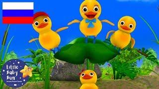 детские песенки | Считаем утят | мультфильмы для детей | Литл Бэйби Бам