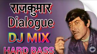 3 85 MB) DJ Dailoge Competition 2018 + Jai Bhole Nath + Beat