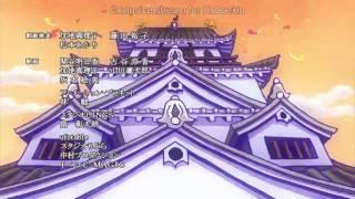 信長の忍びNinjaGirl&SamuraiMasterOP2