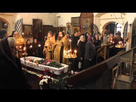 Отношения православной церкви грузии