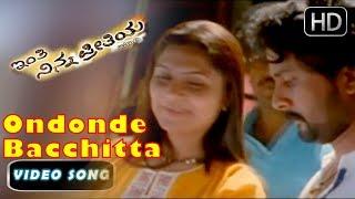 Kannada Songs   Ondonde Bacchitta Maathu Song   Inthi Ninna Preethiya Movie   Srinagara Kitty