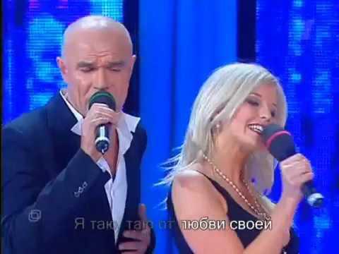 Сергей Мазаев и Татьяна Арно   Слова, что ты не скажешь