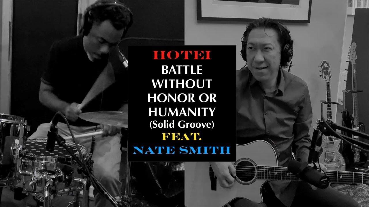 布袋寅泰「BATTLE WITHOUT HONOR OR HUMANITY (Solid Groove) feat. Nate Smith」