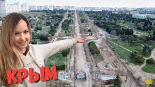 Парк за МИЛЛИАРД. Реконструкция Парка Победы с высоты. Ход строительства. Севастополь 2018