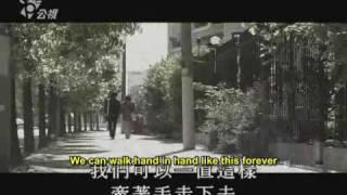 Starlit 心星的淚光ep.16 (Eng. Subs) Part 2/5