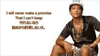 洋楽 和訳 Bruno Mars   Thats What I Like