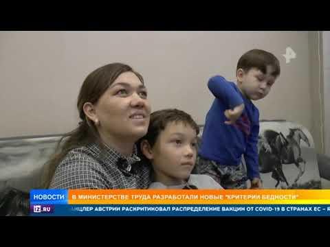 Кому по новым правилам увеличат детские пособия, а кого их лишат