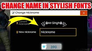 how to change stylish name on free fire - Kênh video giải trí dành