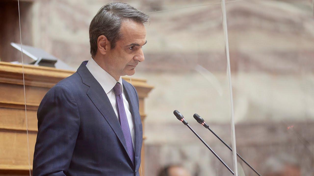 Ομιλία του Πρωθυπουργού Κ. Μητσοτάκη στη Βουλή για το νομοσχέδιο για την προστασία της εργασίας