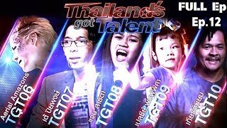 THAILAND'S GOT TALENT 2018 | EP.12 Semi-Final | 22 ต.ค. 61 Full Episode