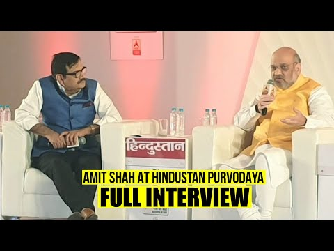 Watch: Home Minister Amit Shah's full interview at Hindustan Purvodaya 2019