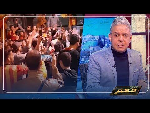 الترجي التونسي و الرجاء المغربي