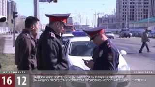 Задержание жительницы Павлодара Марины Мищенко  / 1612