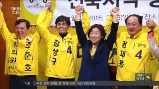 2016년 03월 18일 방송 전체 영상