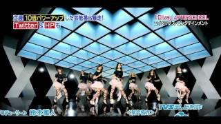 After School (アフタースクール) - Diva (Japanese ver.) PV Teaser