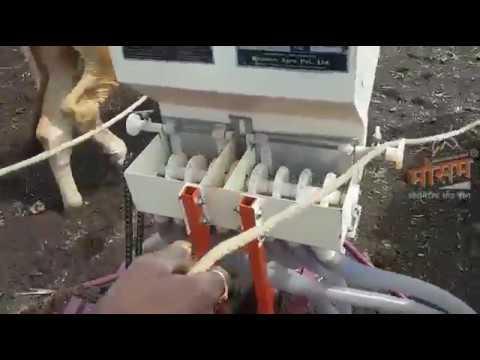 Animal Drawn Seed Cum Fertilizer Drill