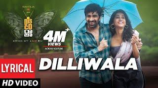 Dilliwala Lyrical Video - Disco Raja | Ravi Teja | Nabha Natesh | VI Anand | Thaman S