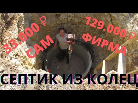 Делаем выгребную яму своими руками - 8