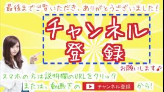 相互チャンネル登録チャンネル返しsub4sub